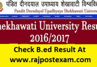 shekhawati university b.ed result 2017