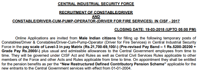 CISF Driver Recruitment 2018